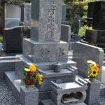 世界一の庵治石の施工例です。館山市 墓石